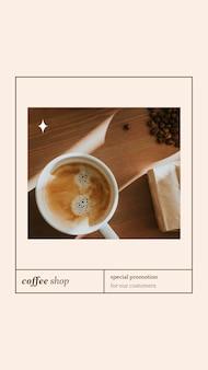 Oferta especial de modelo de história psd para marketing de padaria e café