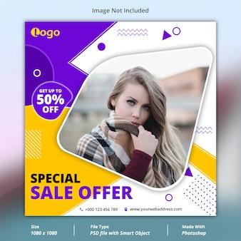 Oferta especial de venda de mídia social banner template