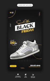 Oferta especial do instagram black friday e modelo de banner de história do facebook