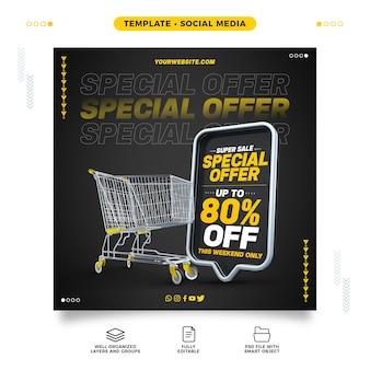 Oferta especial na venda final da caixa de texto 3d preta com até 50% de desconto
