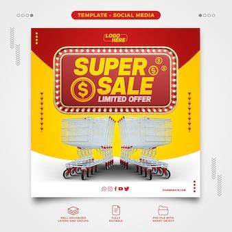 Oferta limitada de modelo de mídia social supermercado super venda