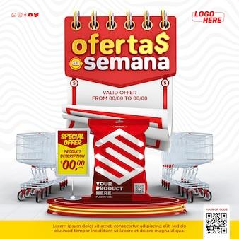Ofertas de modelo de supermercado de mídia social da semana no brasil