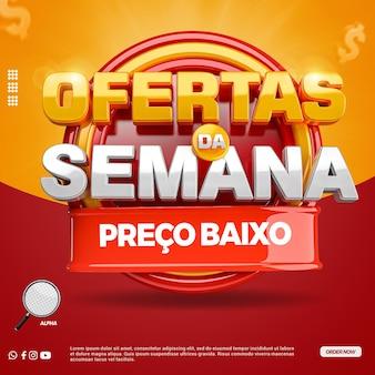 Ofertas de selos 3d da semana para campanha de armazéns gerais no brasil