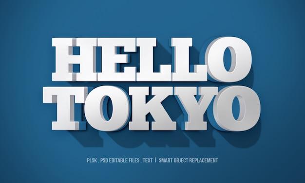 Olá maquete de estilo de texto 3d de tóquio