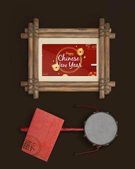 Ornamentos culturais do ano novo chinês