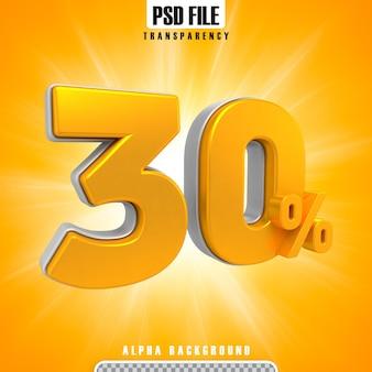 Ouro 3d percentagens 30 por cento