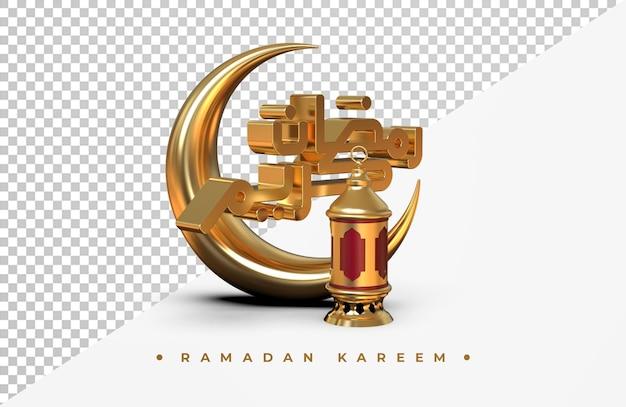 Ouro árabe ramadan kareem caligráfico com lua crescente e lanternas renderização em 3d