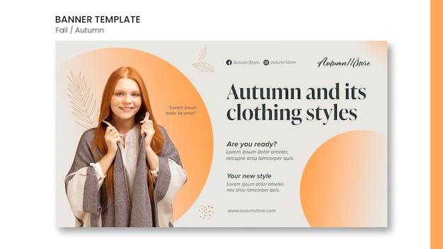 Outono outono modelo de design de banner
