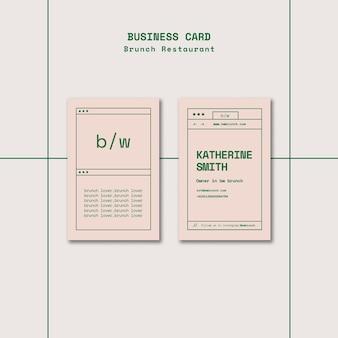 Pacote de modelo de cartão de visita de restaurante de brunch