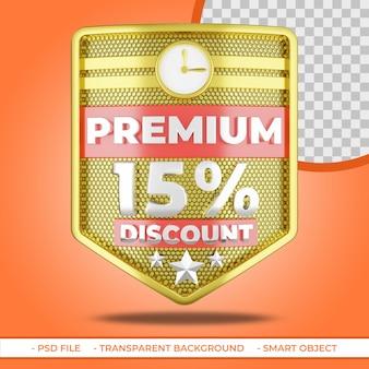 Pacote premium 15 com desconto 3d escudo dourado