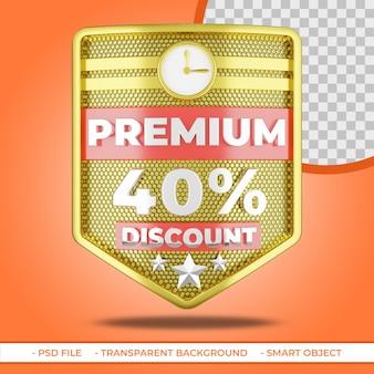 Pacote premium 40 escudo dourado 3d com desconto