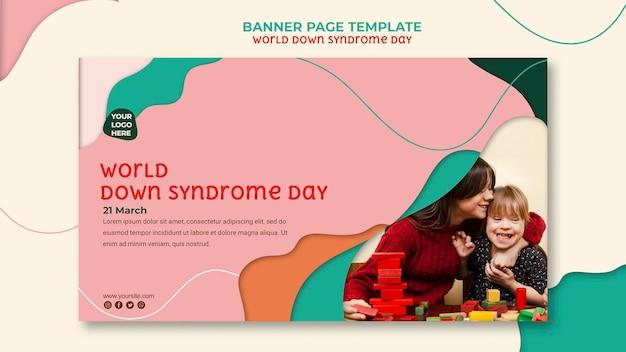 Página de banner do dia mundial da síndrome de down