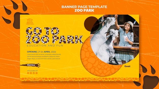 Página de banner do parque zoológico com foto