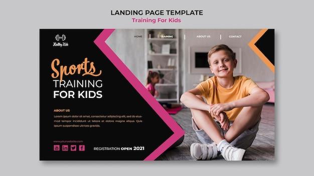 Página de destino de treinamento para crianças
