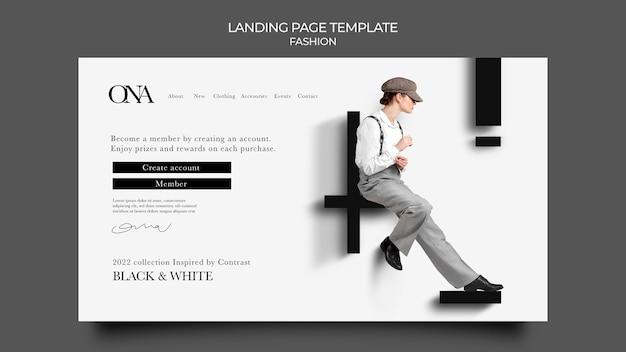 Página de destino do design de moda