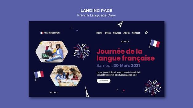 Página de destino do dia em francês