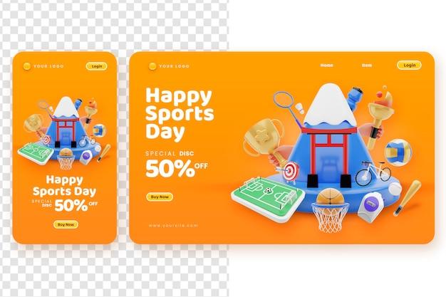 Página de destino do feliz dia dos esportes e interface do aplicativo com renderização em 3d