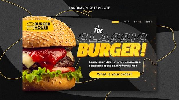 Página de destino do hambúrguer