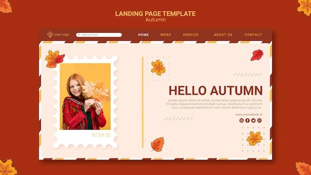 Página de destino do modelo de anúncio de outono
