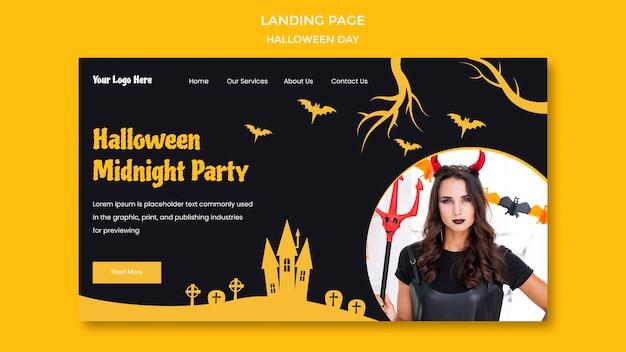 Página de destino do modelo de festa de halloween