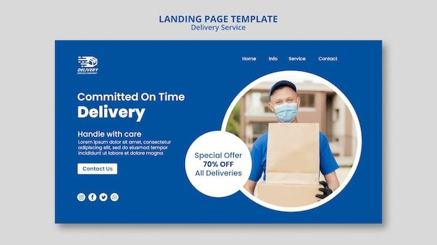 Página de destino do serviço de entrega Psd grátis