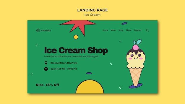 Página de destino do sorvete