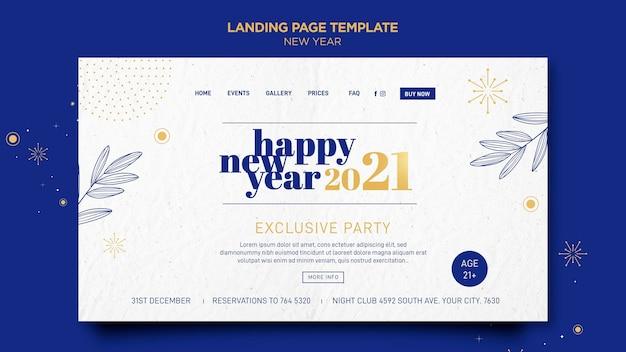 Página de destino para a celebração da festa de ano novo