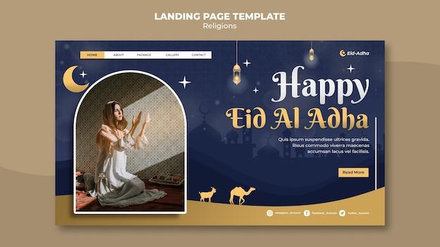 Página de destino para a celebração do eid al adha