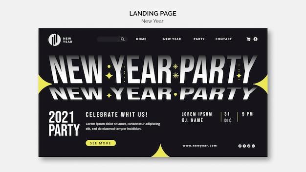 Página de destino para a festa de ano novo