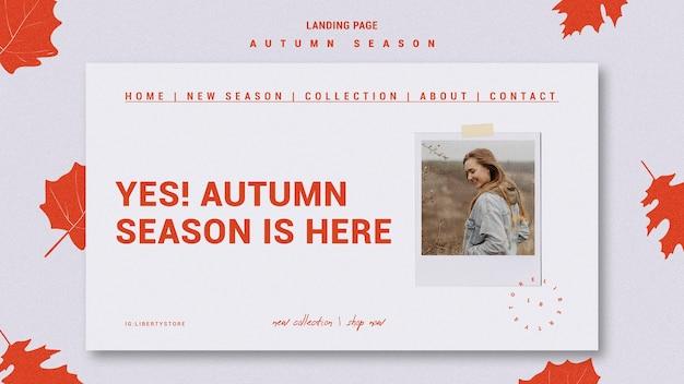 Página de destino para a nova coleção de roupas de outono