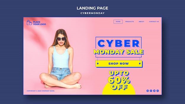 Página de destino para compras cibernéticas de segunda-feira