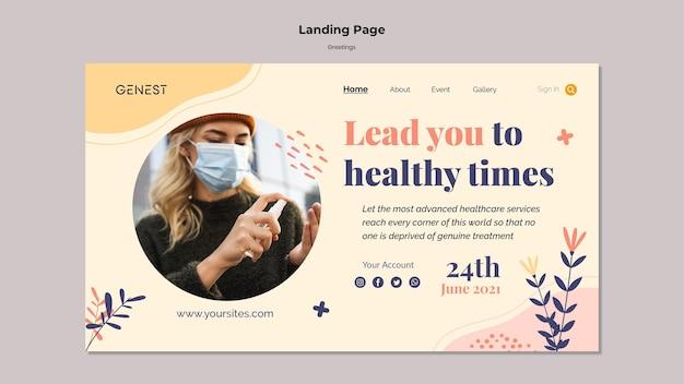 Página de destino para cuidados de saúde com mulher usando máscara médica