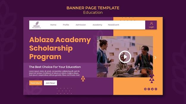 Página de destino para educação universitária
