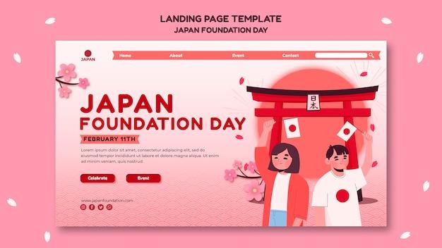 Página de destino para o dia da fundação do japão com flores