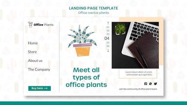 Página de destino para plantas de espaço de trabalho de escritório