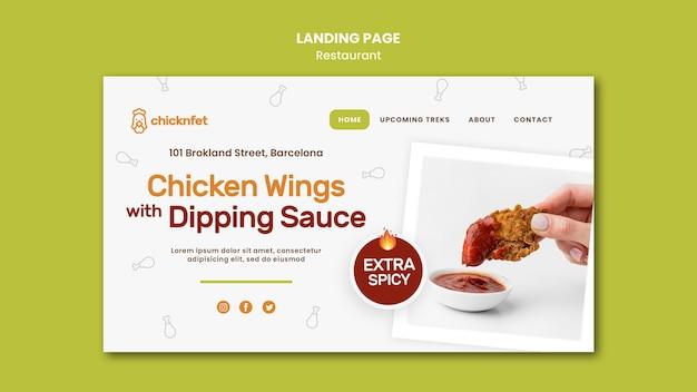 Página de destino para restaurante de prato de frango frito