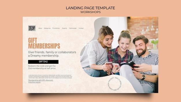 Página de destino para workshops e aulas de profissão