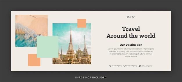 Página de rosto do facebook de viagens e modelo de design de banner da web