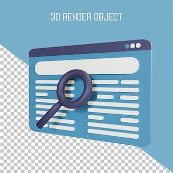 Página do navegador 3d com lupa