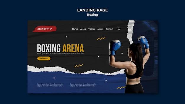 Página inicial da arena de boxe