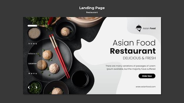 Página inicial de restaurante de comida asiática
