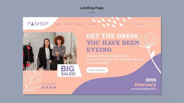 Página inicial de vendas de moda