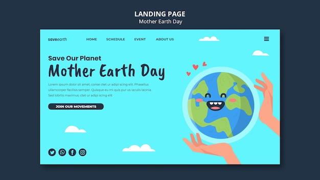 Página inicial ilustrada do dia da mãe terra