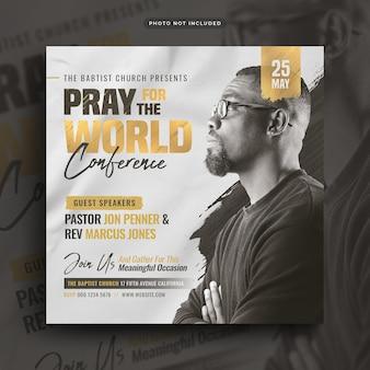 Panfleto da conferência da igreja ore pelo mundo nas mídias sociais postar banner na web Psd Premium