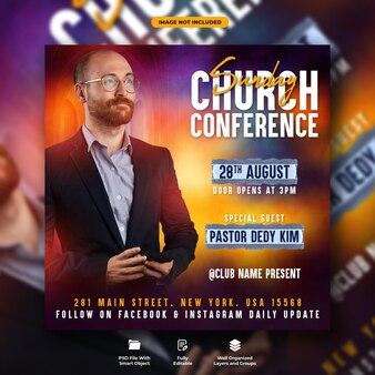Panfleto de conferência da igreja de domingo e modelo de banner da web de mídia social