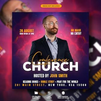 Panfleto de conferência da igreja e modelo de banner da web de mídia social