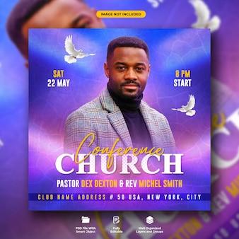 Panfleto de conferência da igreja e modelo de postagem em mídia social