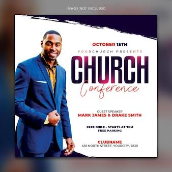 Panfleto de conferência da igreja
