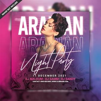 Panfleto de festa à noite árabe
