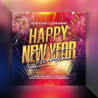 Panfleto de festa de comemoração de feliz ano novo